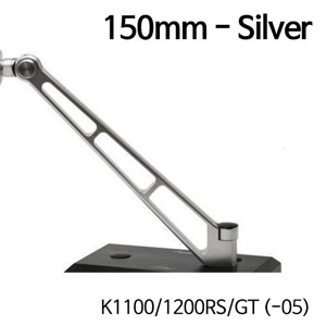 분덜리히 K1100 K1200RS GT (-05) MFW Naked Bike aluminium mirror stem - 150mm - silver