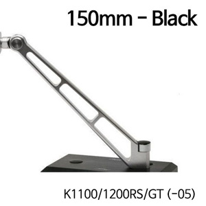 분덜리히 K1100 K1200RS GT (-05) MFW Naked Bike aluminium mirror stem - 150mm - black