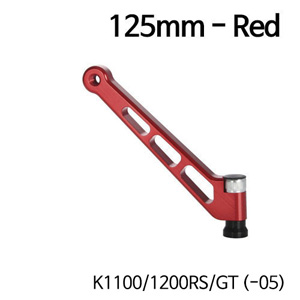 분덜리히 K1100 K1200RS GT (-05) MFW aluminium mirror stem - 125mm - red