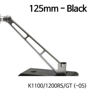 분덜리히 K1100 K1200RS GT (-05) MFW Naked Bike mirror stem - 125mm - black