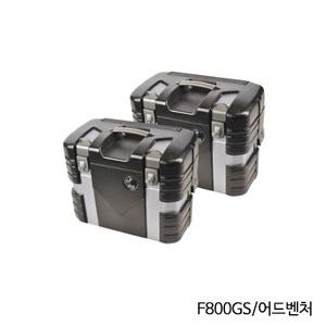 분덜리히 F800GS 어드벤처 GOBI Case Set Black Edition 블랙 실버색상
