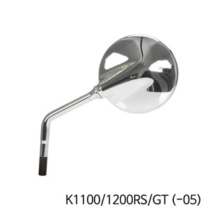분덜리히 K1100 K1200RS GT (-05) Replica original mirror - chromed