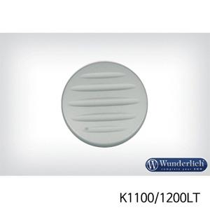 분덜리히 K1100 K1200LT Gearbox plug cover - silver