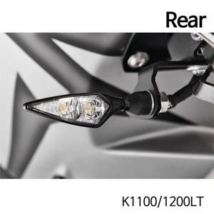 분덜리히 K1100 K1200LT Kellermann micro Rhombus DF indicator - rear left