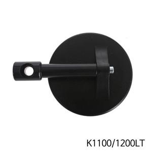 분덜리히 K1100 K1200LT MFW Mini Mirror - black