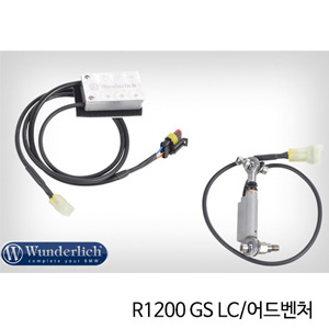 분덜리히 R1200GS LC R1200GS어드벤처 Switchgear unit FASTSHIFT