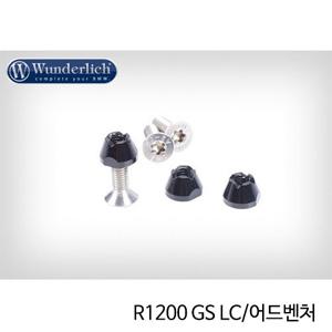 분덜리히 R1200GS LC R1200GS어드벤처 Spike-Kit for the side stand plate 블랙