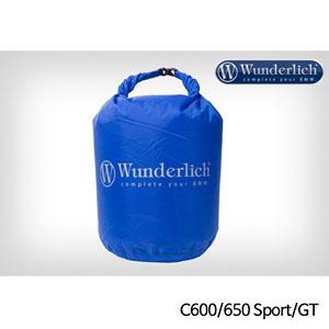분덜리히 BMW C600/C650 Sport/GT Luggage bag 30L, waterproof - blue
