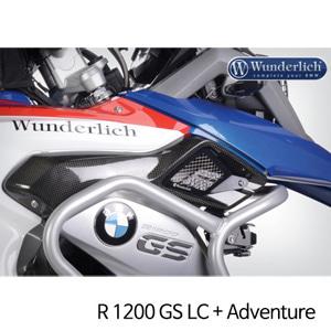 분덜리히 R1200GS LC/어드벤처 Air intake cover - right 카본