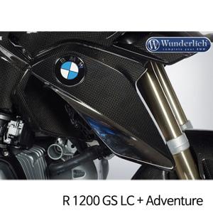 분덜리히 R1200GS LC/어드벤처 Water-cooler cover - right 카본