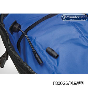 분덜리히 F800GS 어드벤처 Optimate tank backpack power supply