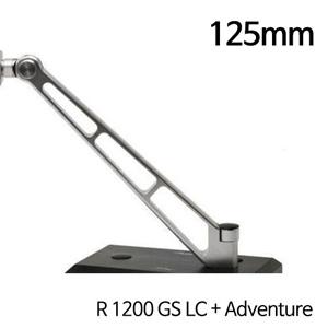 분덜리히 R1200GS LC/어드벤처 MFW Naked Bike mirror stem - 125mm 실버