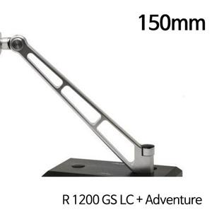 분덜리히 R1200GS LC/어드벤처 MFW Naked Bike aluminium mirror stem - 150mm 실버