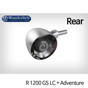 분덜리히 R1200GS LC/어드벤처 Kellerman Bullet 1000 (piece) - rear - matt chrome
