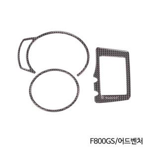 분덜리히 F800GS 어드벤처 계기판 커버 카본데칼