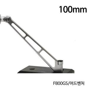 분덜리히 F800GS 어드벤처 MFW Naked Bike mirror stem 100mm 실버색상