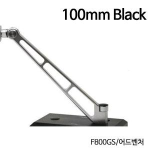 분덜리히 F800GS 어드벤처 MFW Naked Bike mirror stem - 100mm 블랙색상