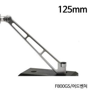 분덜리히 F800GS 어드벤처 MFW Naked Bike mirror stem - 125mm 실버색상