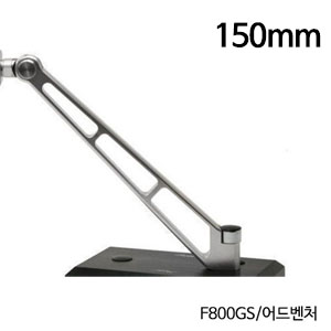 분덜리히 F800GS 어드벤처 MFW Naked Bike aluminium mirror stem - 150mm 실버색상