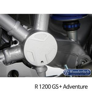 분덜리히 R1200GS 어드벤처 Swingarm pivot covers - left 실버