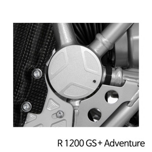 분덜리히 R1200GS/어드벤처 Swingarm pivot covers EDGE design - right - silver