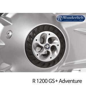 분덜리히 R1200GS/어드벤처 Hub cover Tornado - silver