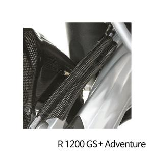 분덜리히 R1200GS/어드벤처 Brake line cover - carbon