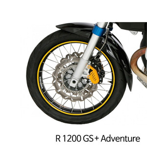 분덜리히 R1200GS/어드벤처 Wheel rim stickers - yellow
