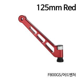분덜리히 F800GS 어드벤처 MFW aluminium mirror stem - 125mm 레드색상