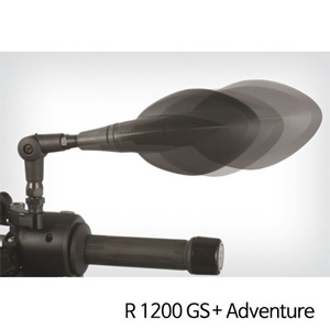 분덜리히 R1200GS/어드벤처 ERGO Sport motorbike mirror Flash