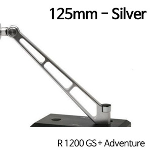 분덜리히 R1200GS/어드벤처 MFW Naked Bike mirror stem - 125mm - silver