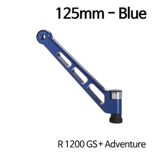 분덜리히 R1200GS/어드벤처 MFW aluminium mirror stem - 125mm - blue