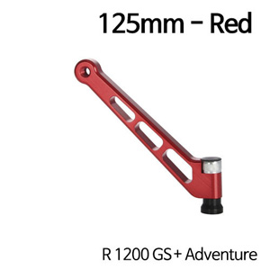 분덜리히 R1200GS/어드벤처 MFW aluminium mirror stem - 125mm - red