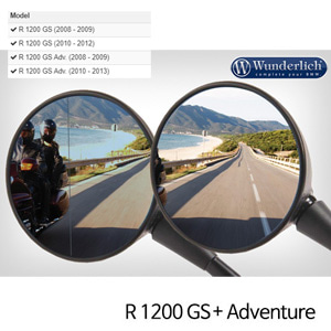 분덜리히 R1200GS/어드벤처 Mirror glass expansion ?SAFER-VIEW for both sides - chromed 타입1