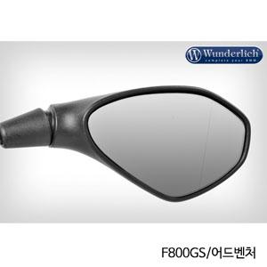 분덜리히 F800GS 어드벤처 Mirror glass expansion SAFER-VIEW 우측용 크롬