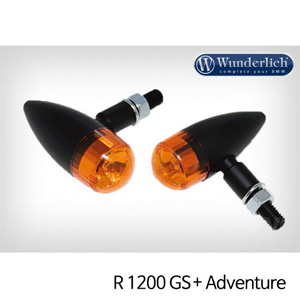 분덜리히 R1200GS/어드벤처 Indicator bullet light (set)
