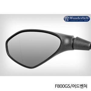 분덜리히 F800GS 어드벤처 Mirror glass expansion SAFER-VIEW 좌측용 크롬