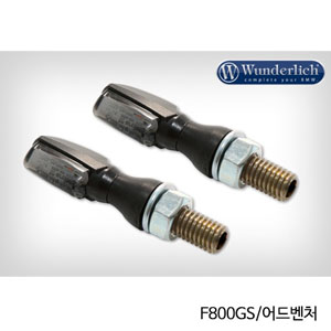 분덜리히 F800GS 어드벤처 LED tail light indicator pair SPARK tinted 블랙색상