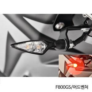 분덜리히 F800GS 어드벤처 Kellermann micro Rhombus DF indicator 리어 좌측용