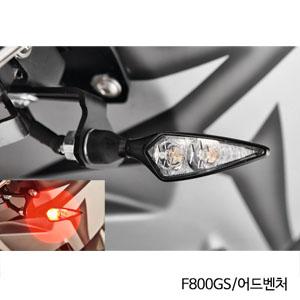 분덜리히 F800GS 어드벤처 Kellermann micro Rhombus DF indicator 리어 우측용
