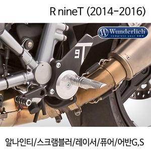 분덜리히 알나인티 스크램블러 레이서 퓨어 어반G,S 9T-Vario footrest system R nineT (2014-2016) - black
