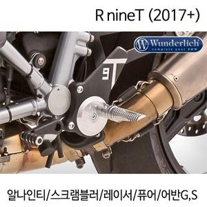 분덜리히 알나인티 스크램블러 레이서 퓨어 어반G,S 9T-Vario footrest system R nineT (2017+) - black