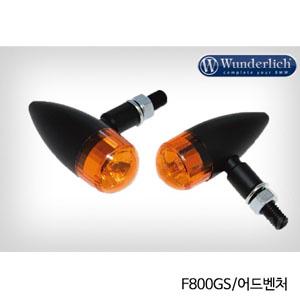 분덜리히 F800GS 어드벤처 Indicator bullet light 셋트