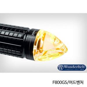 """분덜리히 F800GS 어드벤처 Motogadget """"m-Blaze cone"""" indicator 좌측용 블랙색상"""