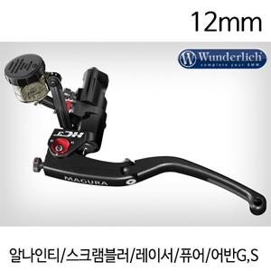 분덜리히 알나인티 스크램블러 레이서 퓨어 어반G,S Magura HC3 clutch control - 12mm - black