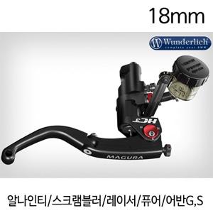 분덜리히 알나인티 스크램블러 레이서 퓨어 어반G,S Magura HC3 brake valve - 18mm - black