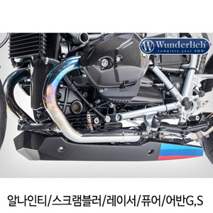분덜리히 알나인티 스크램블러 레이서 퓨어 어반G,S Belly pan R nineT Racer (2017-) - carbon