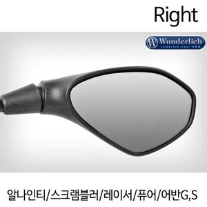 분덜리히 알나인티 스크램블러 레이서 퓨어 어반G,S Mirror glass expansion SAFER-VIEW - right - chromed