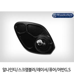 분덜리히 알나인티 스크램블러 레이서 퓨어 어반G,S MFW mirror housing RACE - Piece - black