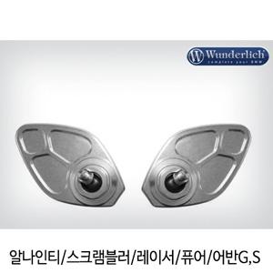 분덜리히 알나인티 스크램블러 레이서 퓨어 어반G,S MFW mirror housing RACE - silver